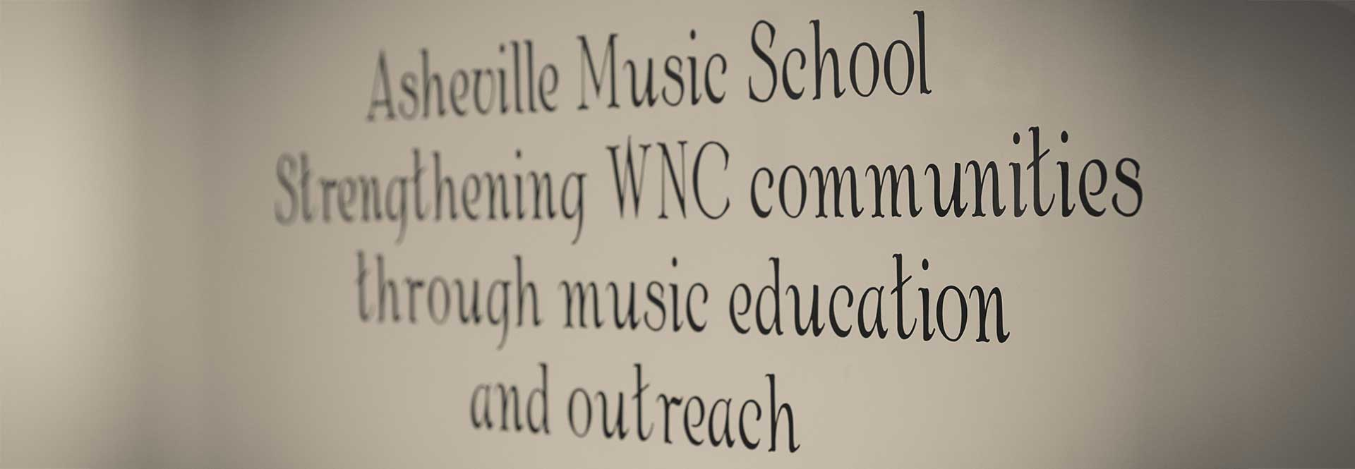 Asheville Music School Mission Statement on wall